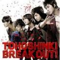 break_out_____dbsk_578228242.jpg