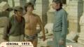 Retrospektif – 1973-Sinema