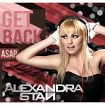 Alexandra Stan –  Get Back (ASAP)