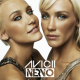 Avicii & Nervo – You're Gonna Love Again