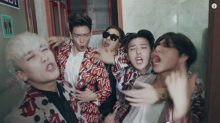 BIGBANG – We Like 2 Party