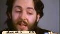 Retrospektif – 1970-Yabancı müzik