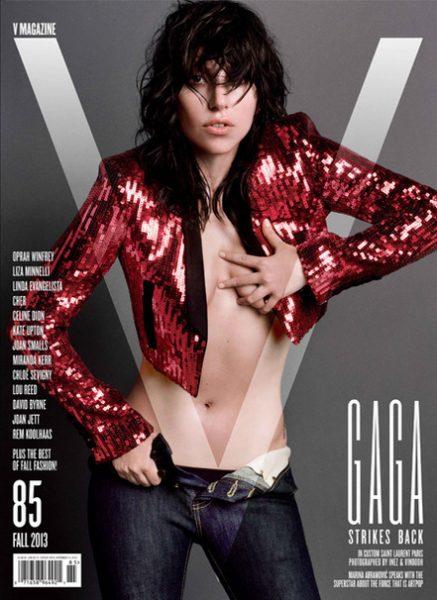lady-gaga-v-magazine-cover-thatgrapejuice